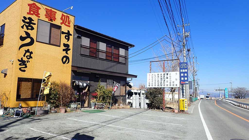 f:id:i-shizukichi:20180215094203j:plain