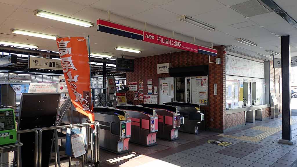 f:id:i-shizukichi:20180221094326j:plain