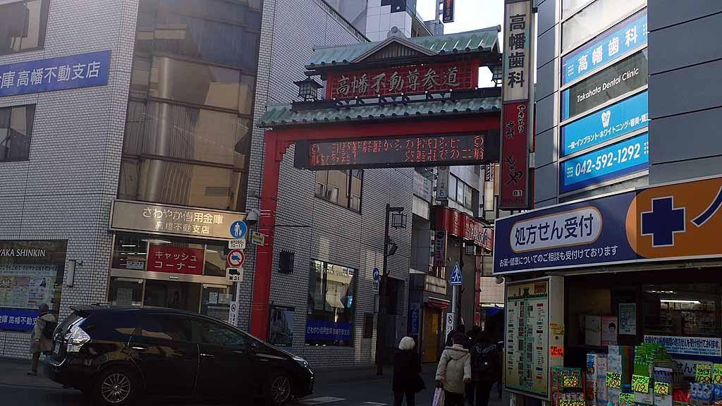 f:id:i-shizukichi:20180221100522j:plain