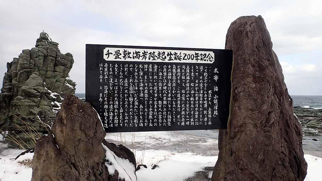 f:id:i-shizukichi:20180309114142j:plain