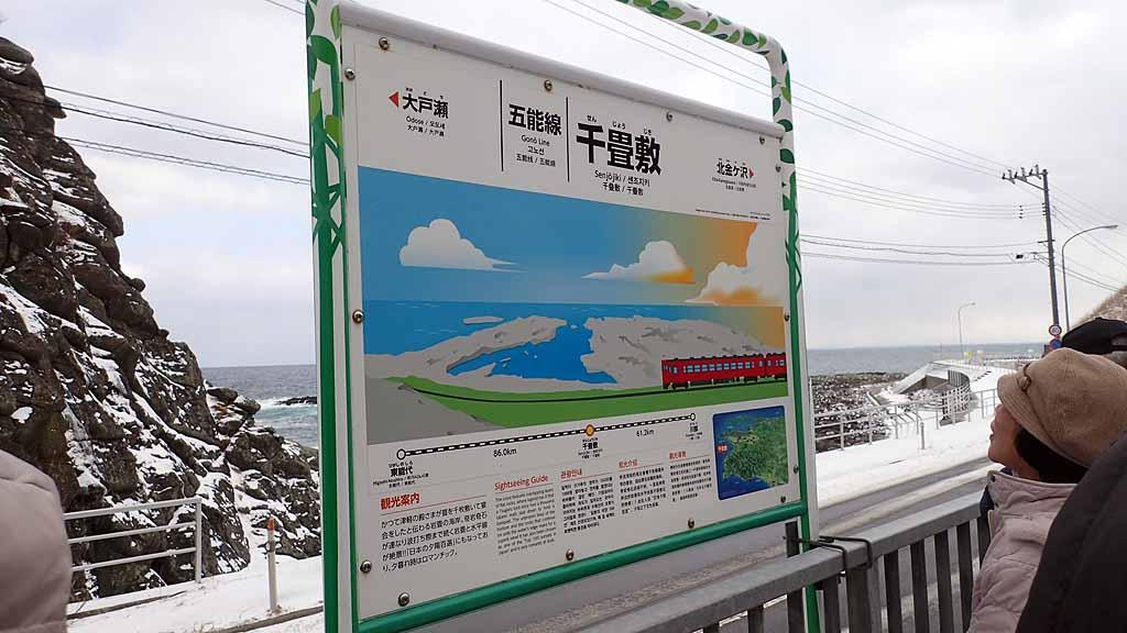 f:id:i-shizukichi:20180309114203j:plain