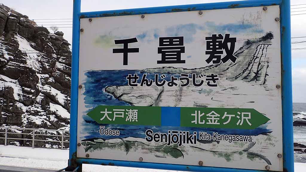 f:id:i-shizukichi:20180309114205j:plain