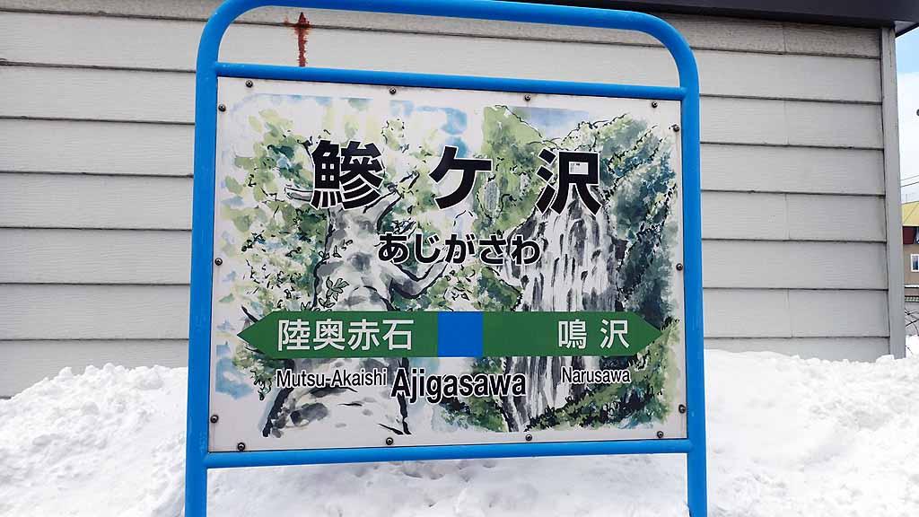 f:id:i-shizukichi:20180309114409j:plain