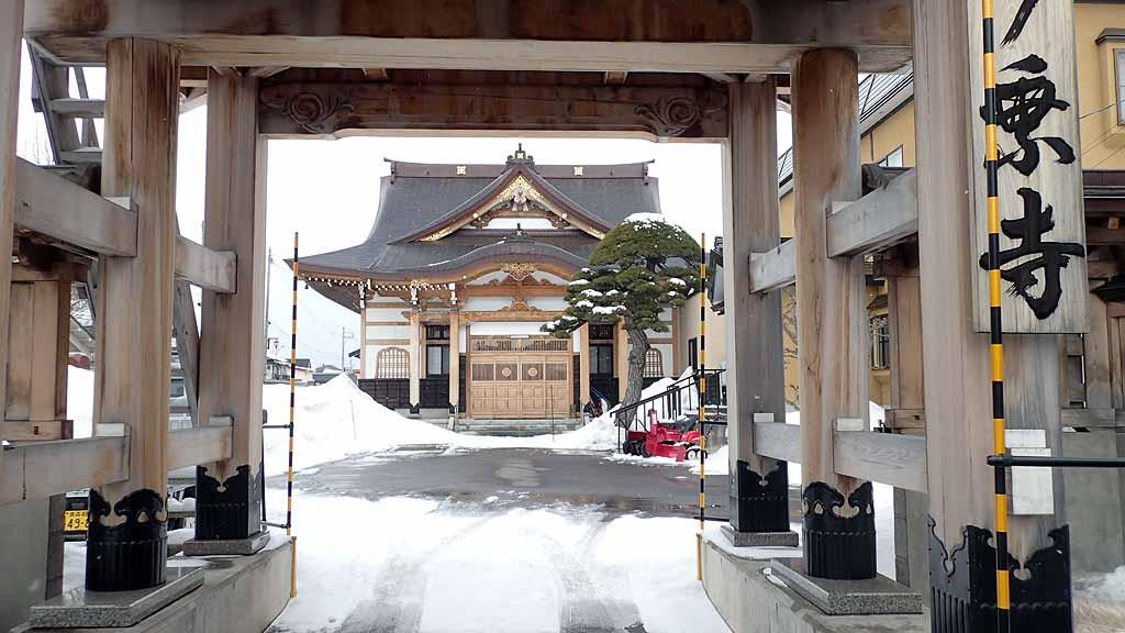 f:id:i-shizukichi:20180309115424j:plain