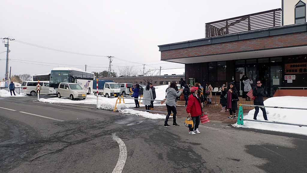 f:id:i-shizukichi:20180309120059j:plain
