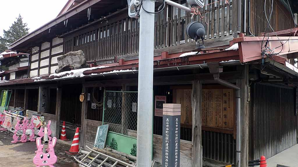 f:id:i-shizukichi:20180309121855j:plain