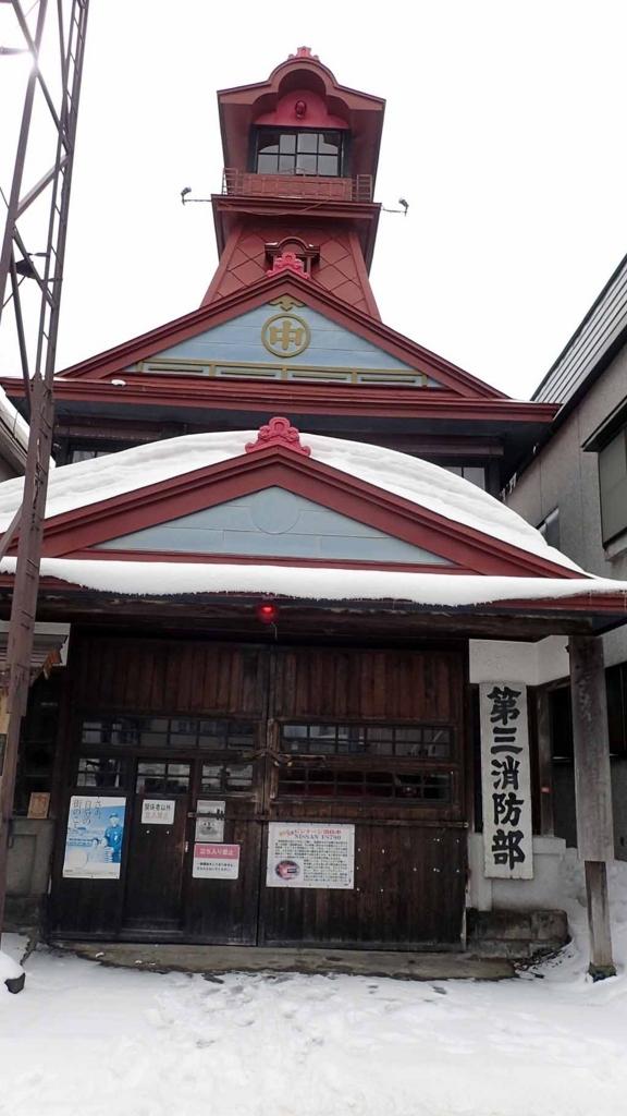 f:id:i-shizukichi:20180309121915j:plain