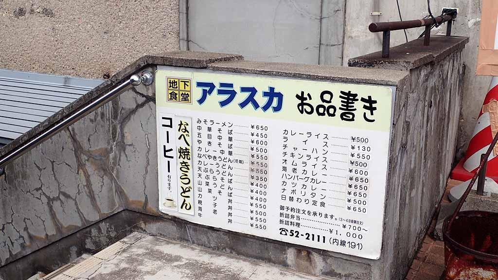 f:id:i-shizukichi:20180309122003j:plain