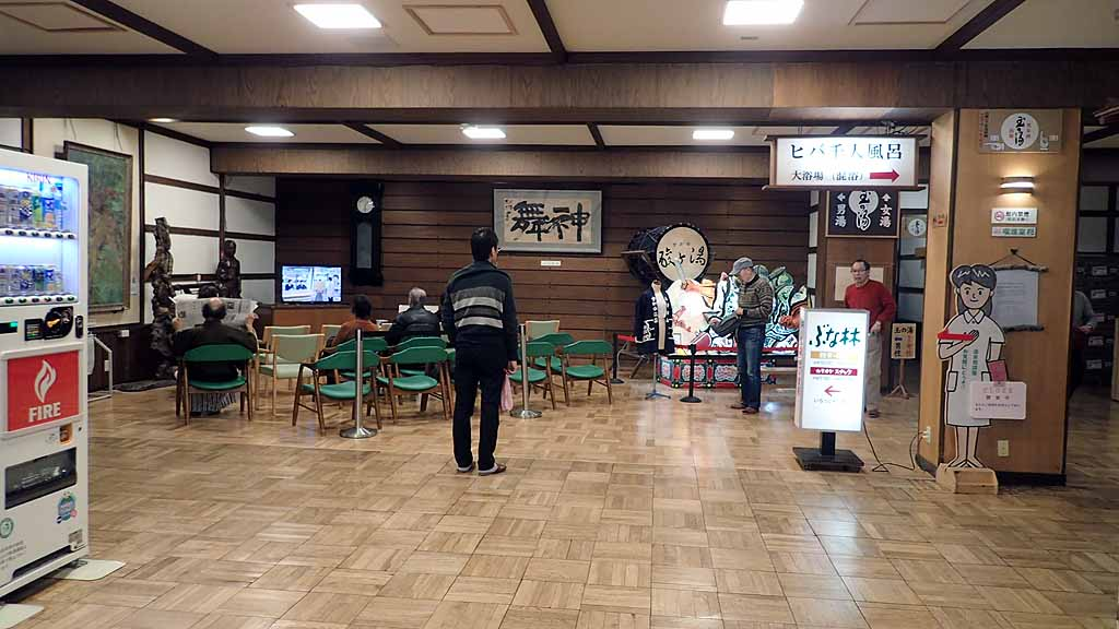 f:id:i-shizukichi:20180309123148j:plain