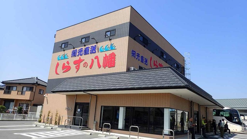 f:id:i-shizukichi:20180328225155j:plain