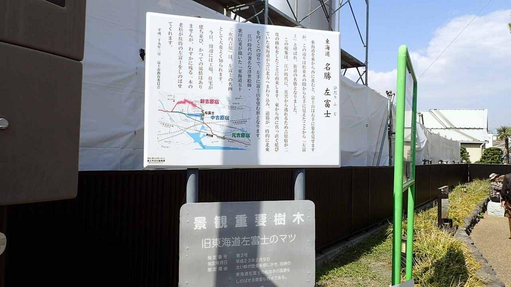 f:id:i-shizukichi:20180328225729j:plain