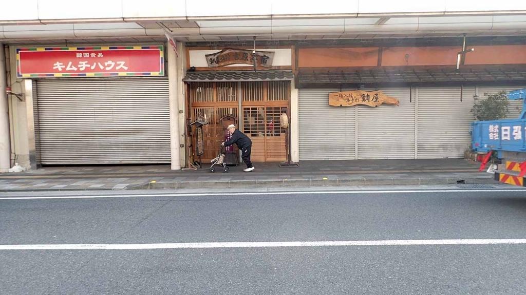 f:id:i-shizukichi:20180328225949j:plain