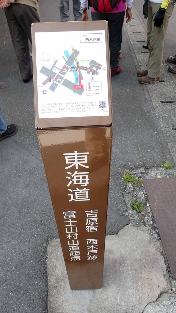 f:id:i-shizukichi:20180328230009j:plain