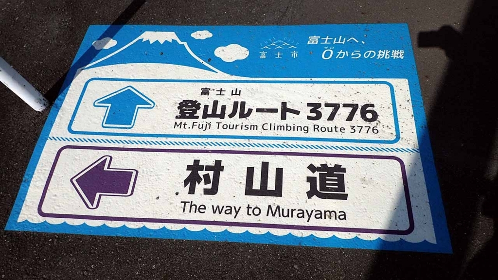 f:id:i-shizukichi:20180328230010j:plain