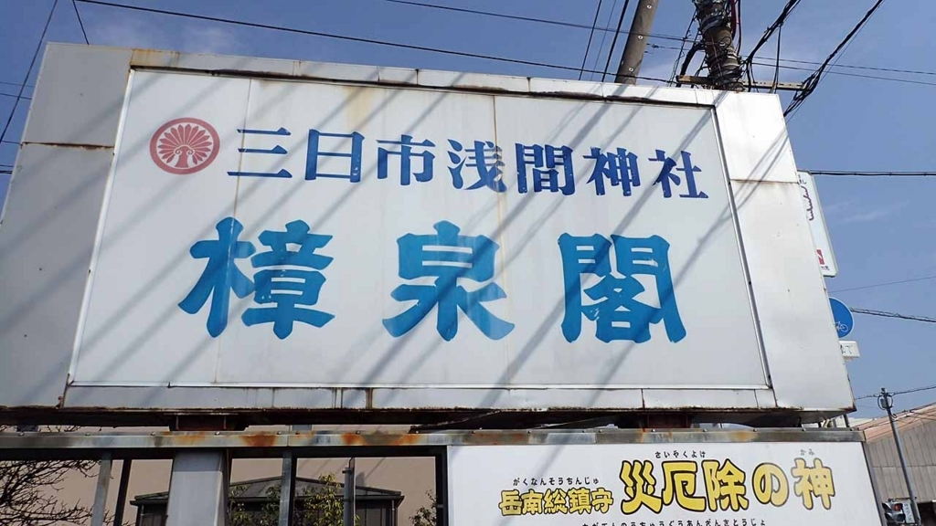 f:id:i-shizukichi:20180328230054j:plain