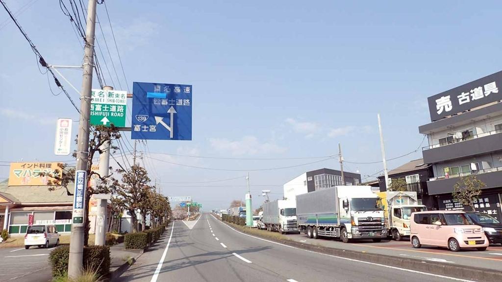 f:id:i-shizukichi:20180328230219j:plain