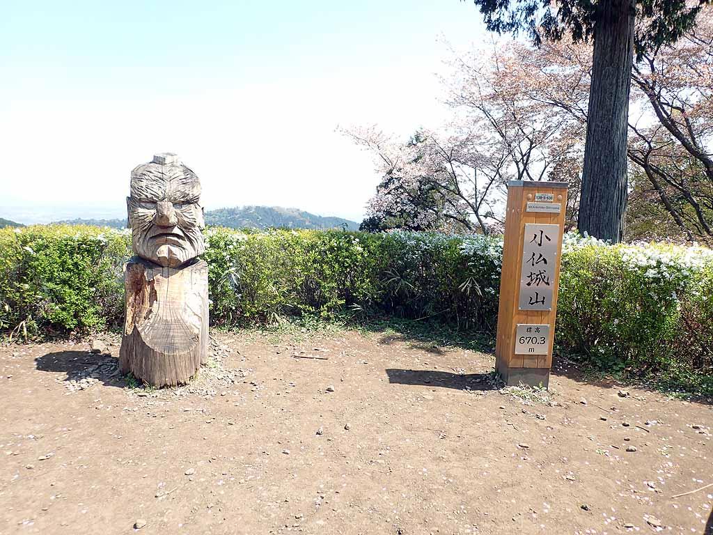 f:id:i-shizukichi:20180410195200j:plain