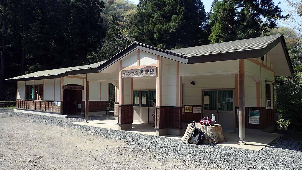 f:id:i-shizukichi:20180410200038j:plain