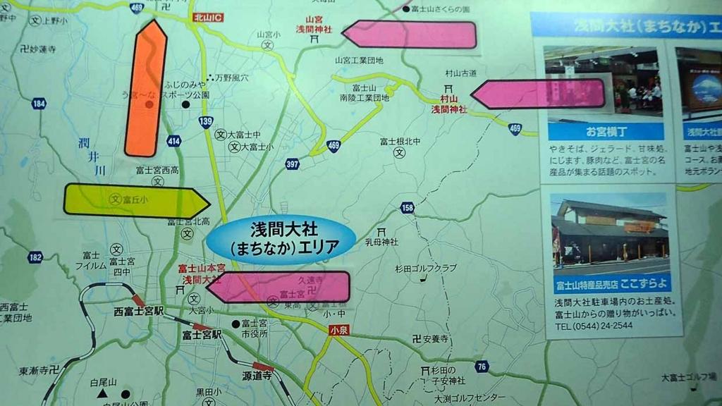 f:id:i-shizukichi:20180418220248j:plain