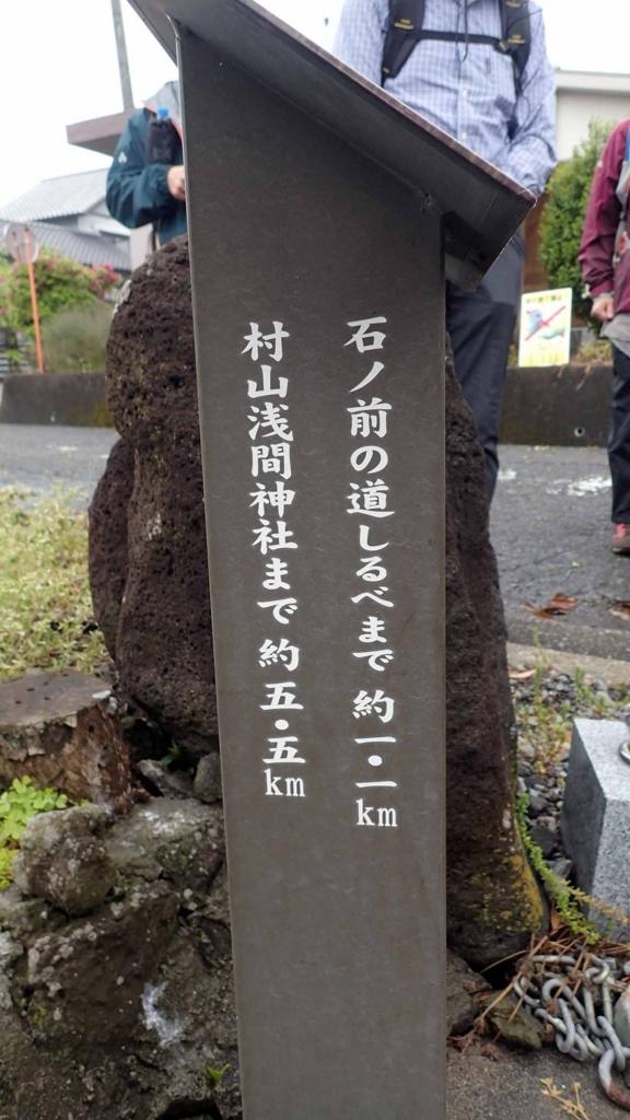 f:id:i-shizukichi:20180426082733j:plain