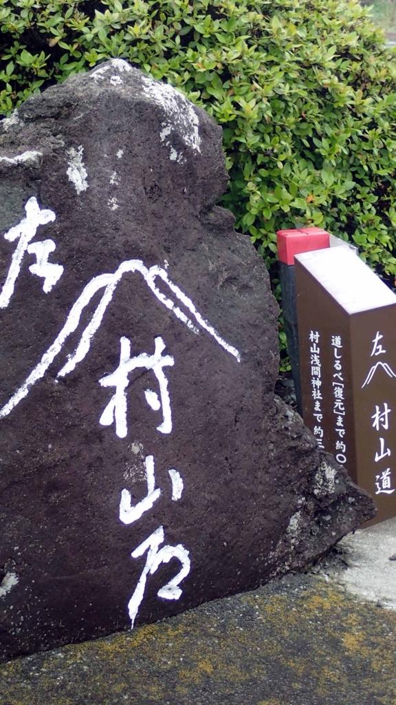 f:id:i-shizukichi:20180426083808j:plain