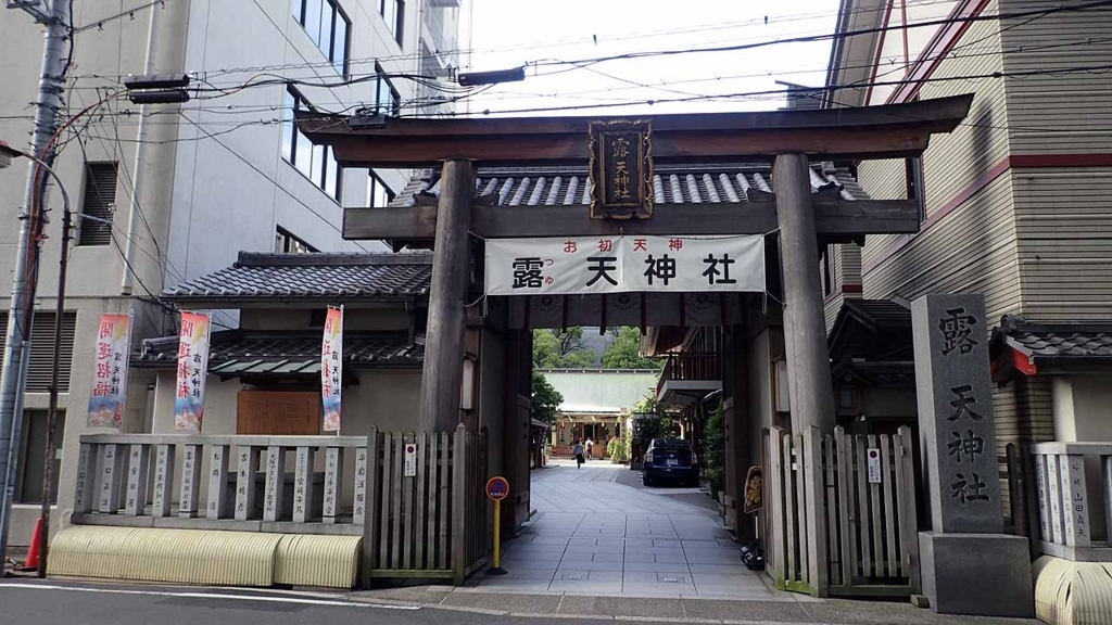 f:id:i-shizukichi:20180521080353j:plain