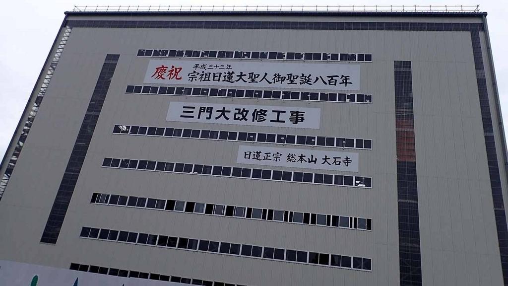 f:id:i-shizukichi:20180523210227j:plain