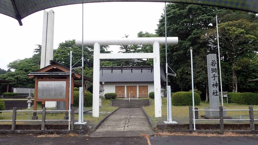 f:id:i-shizukichi:20180523210641j:plain
