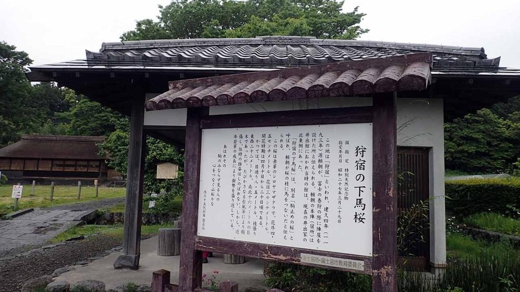 f:id:i-shizukichi:20180523212022j:plain