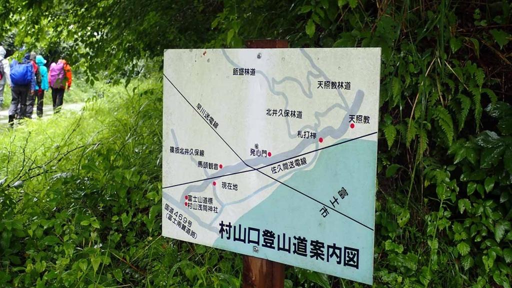 f:id:i-shizukichi:20180621190945j:plain