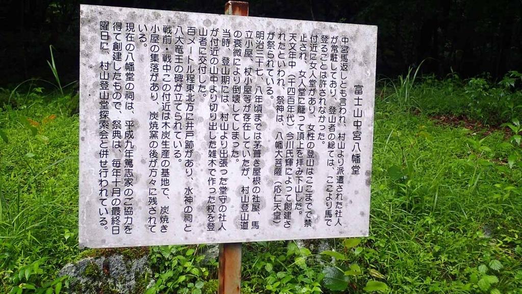 f:id:i-shizukichi:20180621192853j:plain