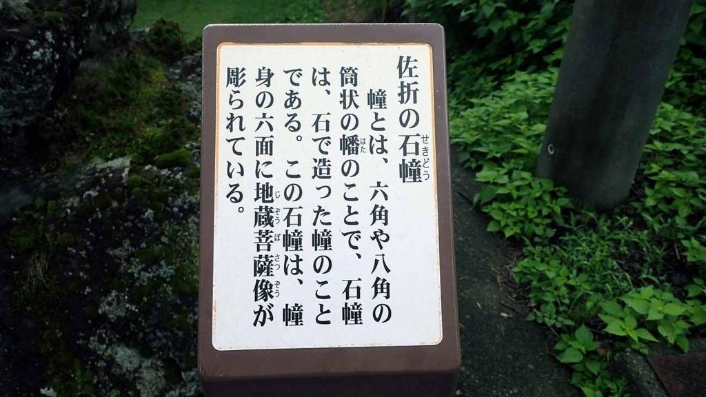 f:id:i-shizukichi:20180627214812j:plain
