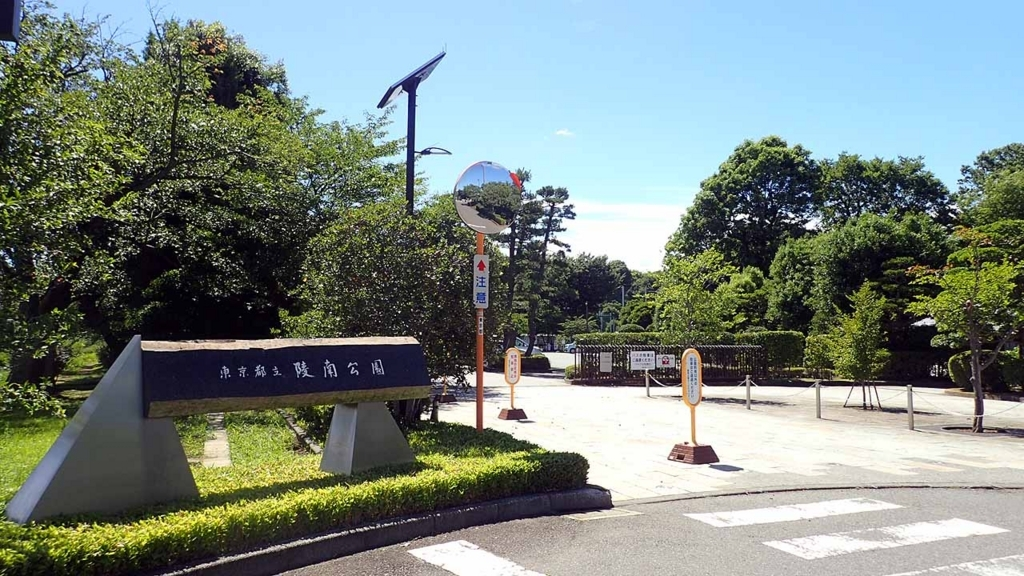f:id:i-shizukichi:20180701054431j:plain
