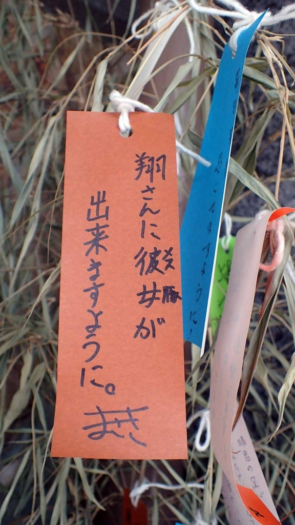 f:id:i-shizukichi:20180706172716j:plain