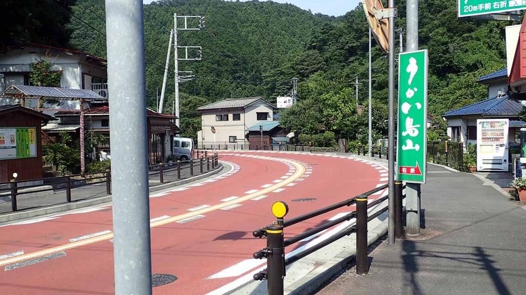 f:id:i-shizukichi:20180715090238j:plain
