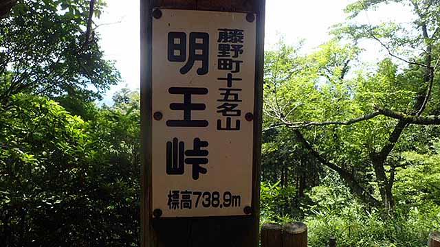 f:id:i-shizukichi:20180724070106j:plain