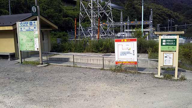 f:id:i-shizukichi:20180724074115j:plain