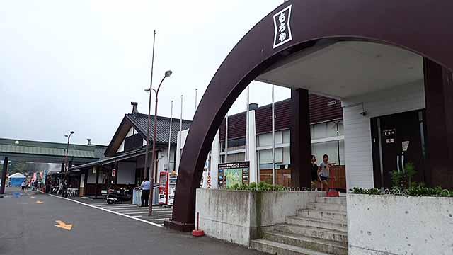 f:id:i-shizukichi:20180725194721j:plain