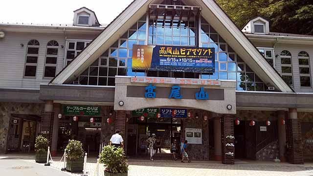 f:id:i-shizukichi:20180814191516j:plain