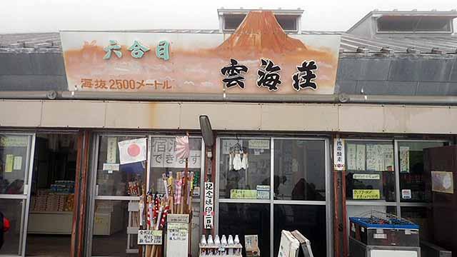f:id:i-shizukichi:20180823193519j:plain
