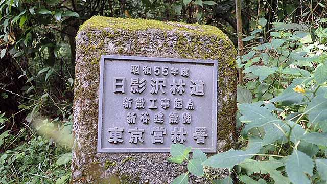 f:id:i-shizukichi:20180908170628j:plain
