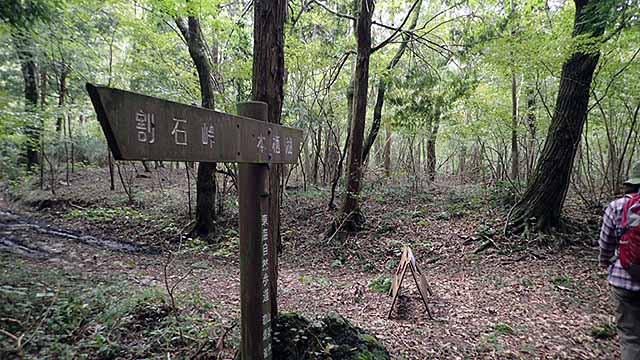 f:id:i-shizukichi:20180926201438j:plain