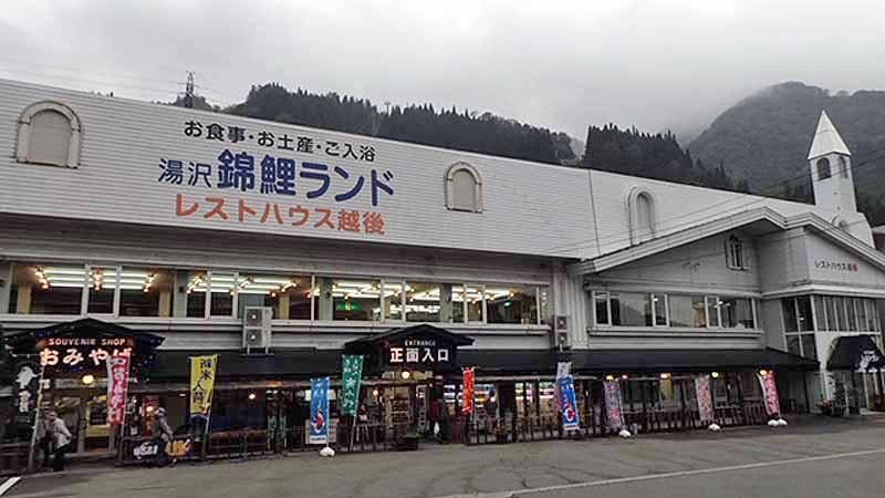 f:id:i-shizukichi:20181013120154j:plain