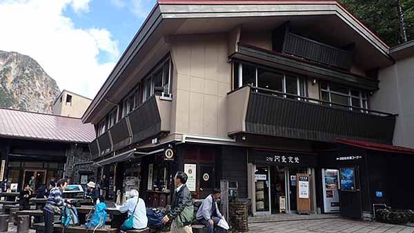 f:id:i-shizukichi:20181025094237j:plain