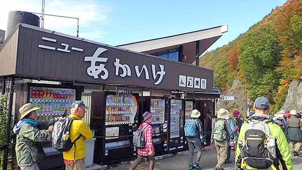 f:id:i-shizukichi:20181031194033j:plain