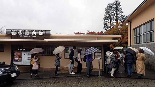 f:id:i-shizukichi:20181106194905j:plain