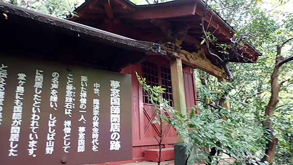 f:id:i-shizukichi:20181106200939j:plain