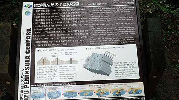 f:id:i-shizukichi:20181123120538j:plain