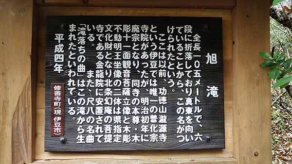 f:id:i-shizukichi:20181123120609j:plain
