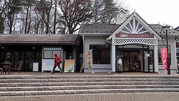 f:id:i-shizukichi:20181219221434j:plain